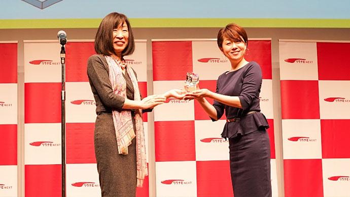 CaSyがリクナビNEXT主催「第5回GOOD ACTIONアワード」受賞
