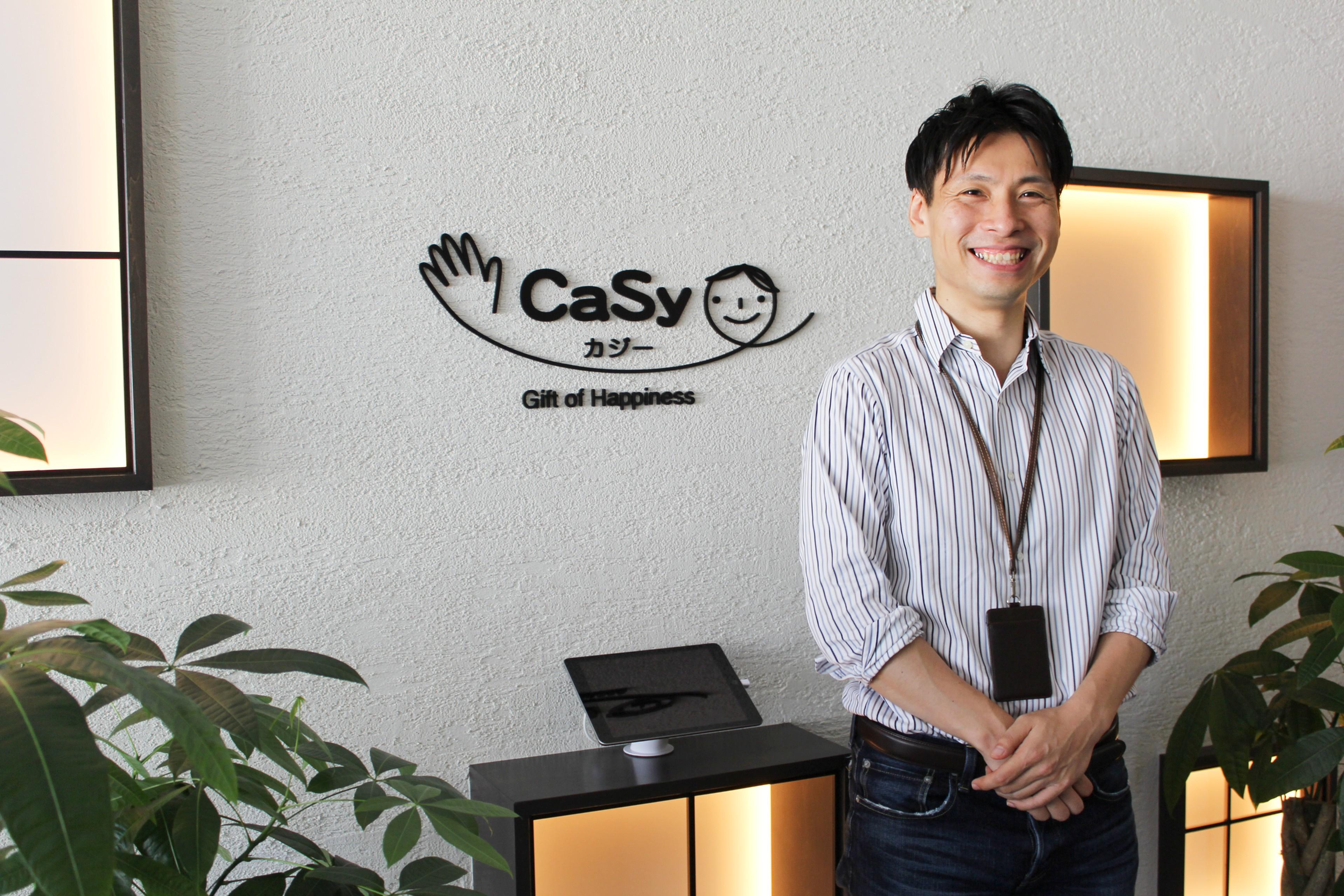 Webメディア「CX Lab.」にて、CaSyにおけるCX戦略に関する記事が掲載されました。