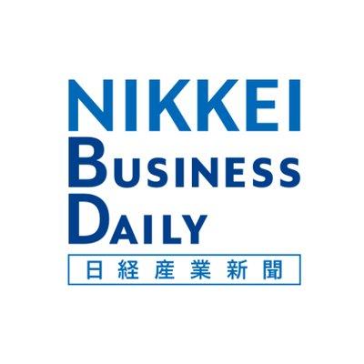 日経産業新聞にCEO加茂雄一のインタビューが掲載されました