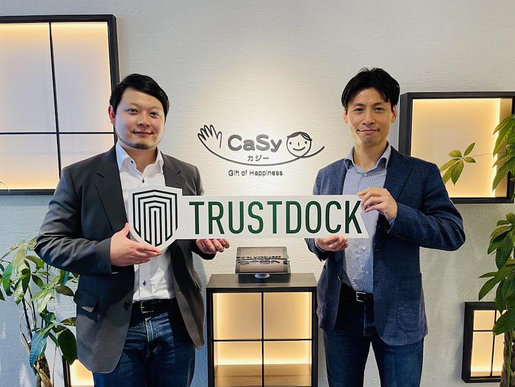 CaSyのTRUSTDOCK活用事例記事が公開されました