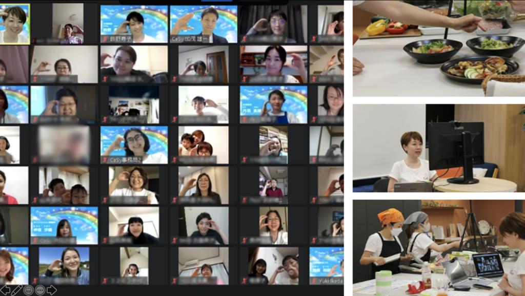 【イベントレポート】カジーキャストに感謝を伝える年に一度の祭典!エンゲージメントを高める「キャストセッション」を初のオンライン開催
